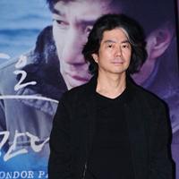 Jeon Soo-il